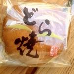 Musashiya - 半熟どら焼き