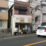 33956259 - 尼崎市役所付近