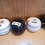 氣吹寄 - 4種類の塩