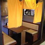 33957071 - 半個室の椅子席