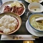 たんや善治郎 - 牛タン定食 1,620円