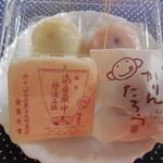 奈良輪 豊月堂 - 海苔最中¥130-  かりんたろう¥100- 紅白まんじゅう