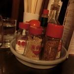 アカシア - 食卓塩の楊枝