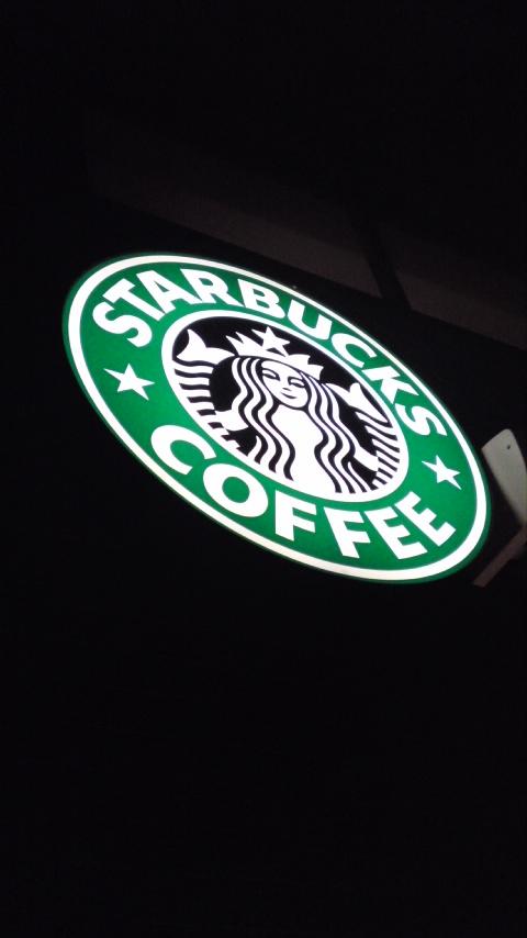 スターバックス コーヒー 高崎貝沢店