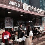 フレッシュロースター珈琲問屋 - 群馬県庁前にある珈琲専門店。オープンテラスで楽しむこともできる。