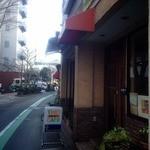 ザブレイクズカフェ - 馬場川通りの外れにある老舗カフェだ。