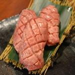 牛ぜん - 【限定】特選タン塩