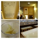 やま中 - ニューオータニ博多の地下1階にお店があります。