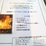 """33964749 - """"限定のストーブセット""""メニュー"""