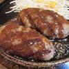 ストーンバーグ - 料理写真:石焼きハンバーグ270g 1540円