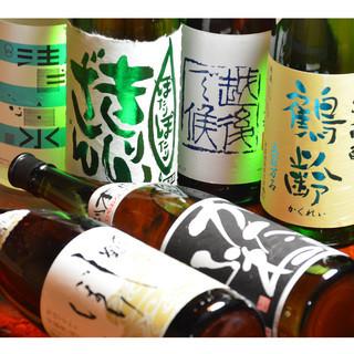 【駅5分】各地の地酒&こだわりの一品が充実!!コース...