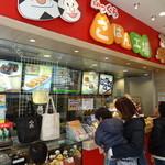 ふっくらごはん工場 - 横浜アンパンマンこどもミュージアムにございます