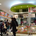 あかちゃんまんのおやつのじかん - 横浜アンパンマンこどもミュージアムにございます