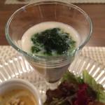 ラディーチェ - 前菜 カブの冷製スープ青海苔ジュレ