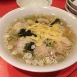 蓬莱閣 - 海老ワンタンスープ