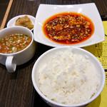 陳建一 麻婆豆腐店 みなとみらい店 - ミニ麻婆豆腐・半ライス・スープ・ザーサイ