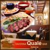 タベルナクアーレ - 料理写真:青葉台のイタリアン