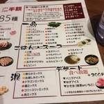 焼肉×食べ放題 南大沢 にひゃくてん -