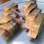 花あかり - サバの押し寿司は美味