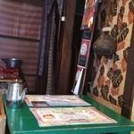 ユメネコカフェ -