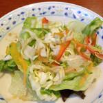 ちいさなフライパン - ランチサラダ