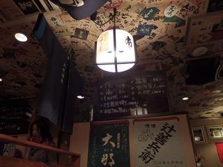 酒仙 しんばし光寿 - 天井にはぎっしりと日本酒のラベルが