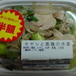 北京飯店 - 201412モヤシと蒸し鶏の冷菜