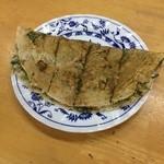 山田食堂 - 劇的とも言えるほど美味しいねぎ焼き
