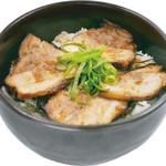らーめん春樹 - 料理写真:炙りチャーシュー丼