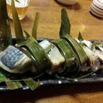 33985564 - なれ寿司