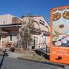 Suwitsuvirejjinakano - 料理写真:おしゃれな感じの店です。