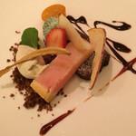 コウジイガラシ オゥレギューム - ショコラテリーヌ ゴボウのアイス