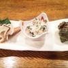 魚幸 - 料理写真:お通し