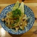 串屋横丁 - 酢モツ
