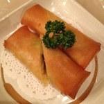 絵芙 - カレー風味の春巻き