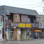松浦食堂 - 2014/12/30