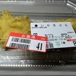 関西スーパー -