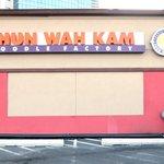 Chun Wah Kam Noodle Factory - 外観の風景です