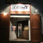 ラ・カルネ - 2014年12月に妙見の交差点にオープンしたアメリカンスタイルのステーキレストランです。
