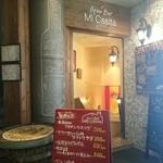 ミ・カシータ - 店は地下1階