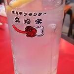 33998891 - さっぱりと!レモンサワー