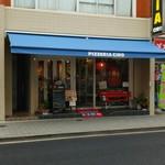 ピッツェリア チーロ 桜新町店 - 突然ピザ屋ができていました