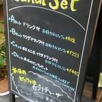 ピッツェリア チーロ 桜新町店 -