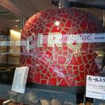ピッツェリア チーロ 桜新町店 - 外から目を惹くこれってもしかして窯なのかな? リンゴ型