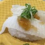 丸寿司 - エンガワ