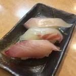 丸寿司 - ハマチ かんぱち マダイ 300円