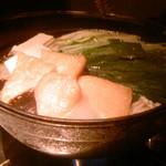 Chanko Dining 若 -