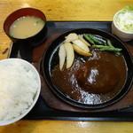 ビービー - ハンバーグ定食 800円