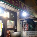 アジアカレーハウス -