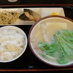 Misoshiruteihide - みそ汁定食